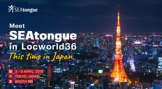 SEAtongue is Exhibiting At LocWrold36 Tokyo 2018