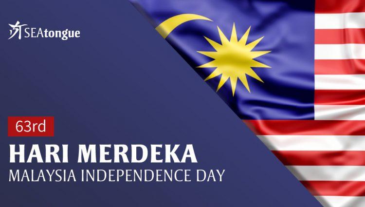 63rd Malaysia's National Day   Malaysia Prihatin
