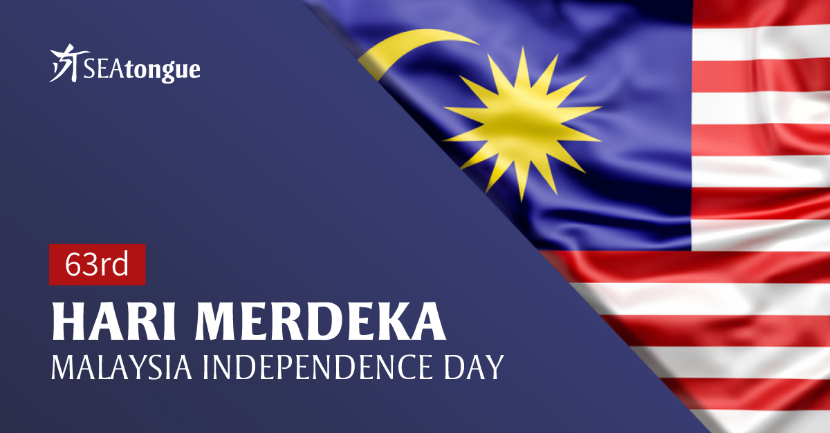 63rd Malaysia's National Day | Malaysia Prihatin