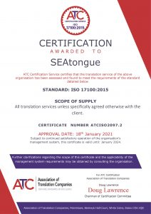 SEAtongue ISO Certification